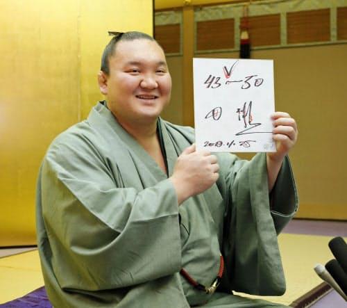 優勝50度の色紙を手に、ポーズをとる白鵬(25日午前、福岡市)=共同