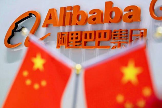 アリババは26日に香港取引所への上場を予定している=ロイター