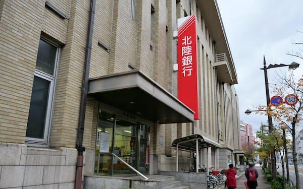 12月に移転統合される北陸銀行の電気ビル支店(富山市)