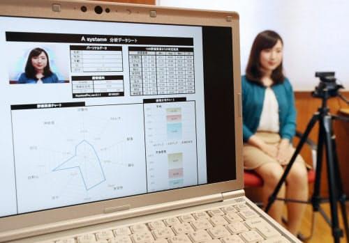 ミクロ単位の顔の振動を計測し、感情をスコア化する(横浜市の京浜商事)