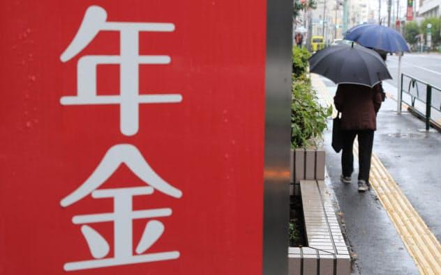 年金事務所の前を歩く高齢者(東京都内)