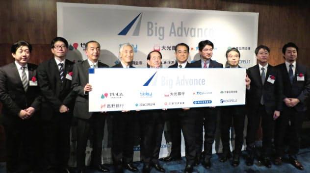 横浜信用金庫は各地の地銀や信金と取引先のマッチングで連携している(3月)