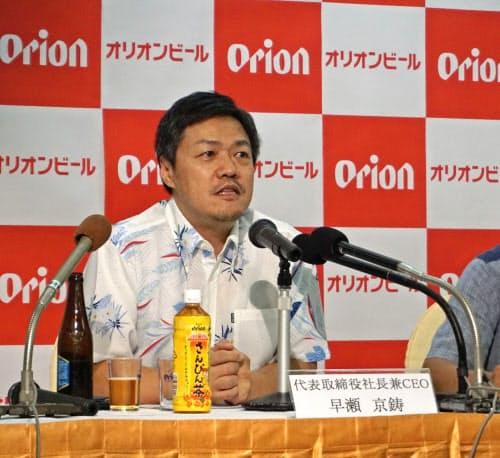 オリオンビールCEOに就任し、記者会見する早瀬氏(7月、那覇市)