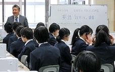 再考・英語教育(複眼)