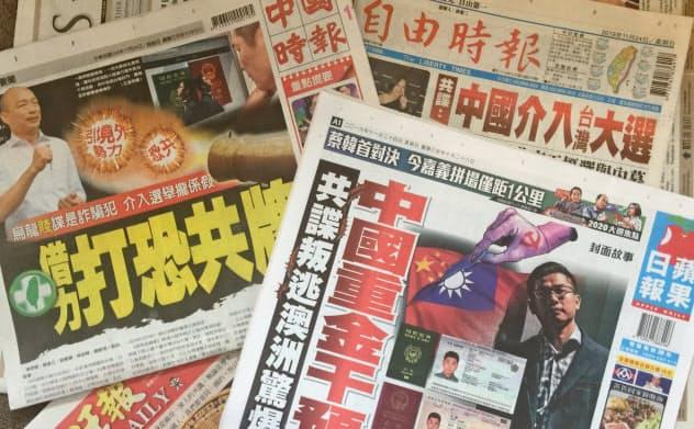 オーストラリアで政治亡命を希望している中国側のスパイとされる人物の選挙介入問題を伝える24日付台湾各紙の見出しは真っ二つに割れた