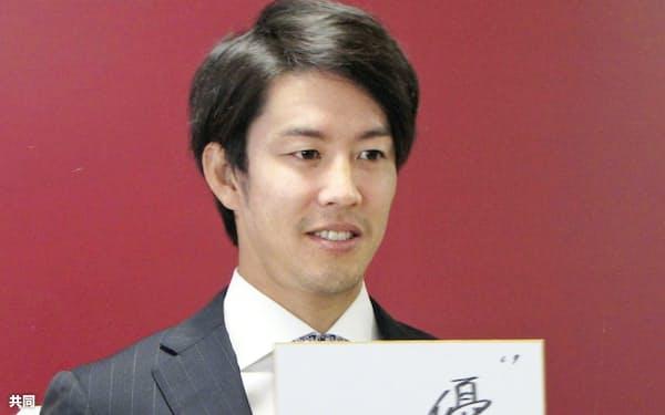 契約更改を終え、来季の目標を書いた色紙を掲げる楽天の岸(26日、仙台市内)=共同