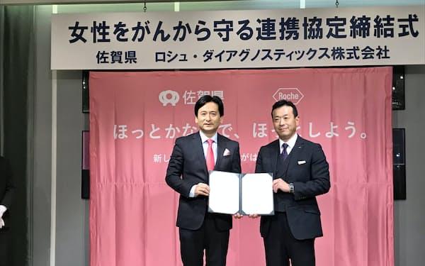 小笠原信」のニュース一覧: 日本経済新聞