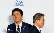 日本の周辺国外交、難路続く? 日経大予測