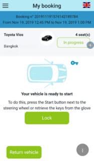 バーチャルキーの利用イメージ。スマホで車の施錠・開錠を操作できる