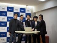 販売用ページの開設セレモニーに臨むNECの藤川修執行役員(写真中央)ら