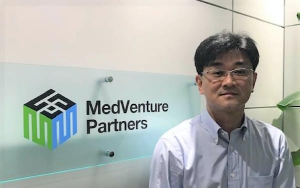 大下創代表取締役は「創業間もない段階の治療機器スタートアップに特化して投資する」と話す