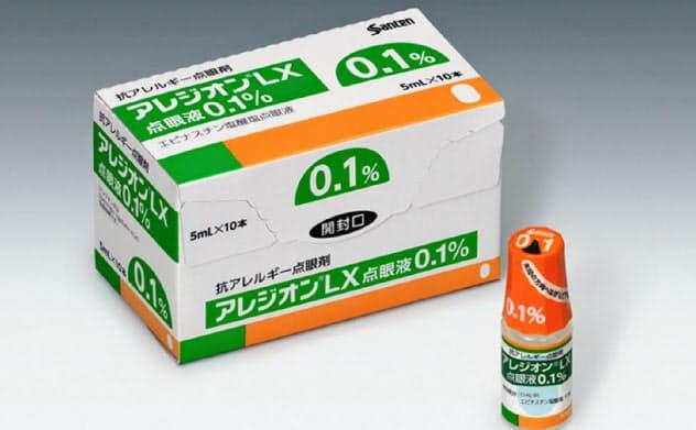 参天製薬の「アレジオンLX」