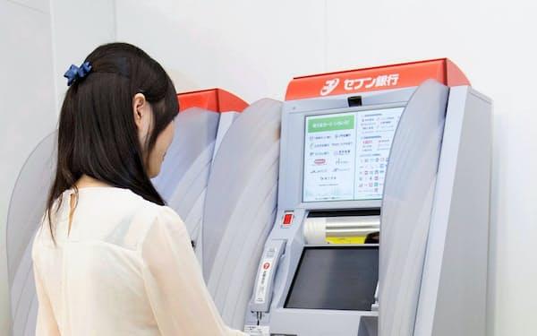 セブン銀のATMは他行のカードでも利用できる(同行提供)