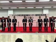 地元の政財界の幹部らを招いて記念式典を開いた(28日、さいたま市)