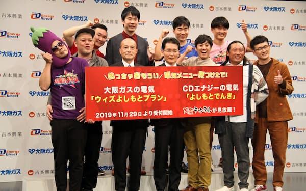 お笑い動画やNMB48のライブ映像が見放題になる(29日、東京都渋谷区)