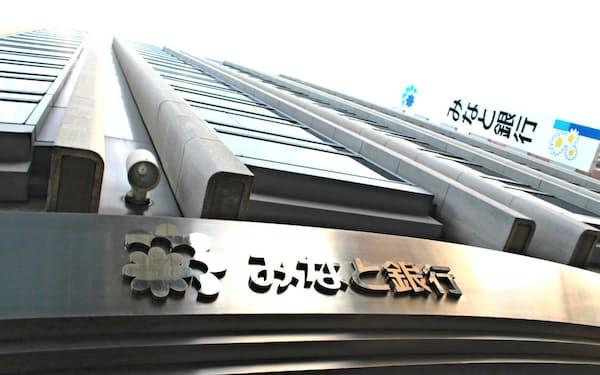 みなと銀行本店(神戸市)