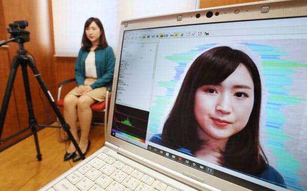 横浜市の京浜商事は顔表面の動きをカメラで解析し、社員の感情を「見える化」する