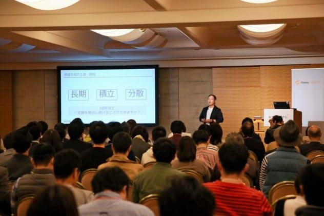 マネーフォワードの「お金のEXPO2019」には1700人が来場し、積立投資のセミナーなどに参加した(2019年11月17日、東京都港区)