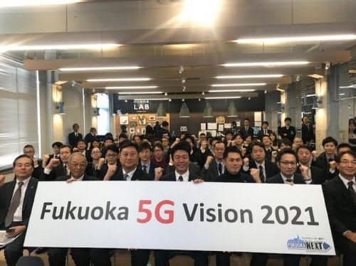 スタートアップが5Gを使った新サービスを開発できる環境を整えた(2日、福岡市)