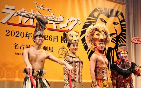 「ライオンキング」名古屋公演の製作発表会(2日、名古屋市中村区)
