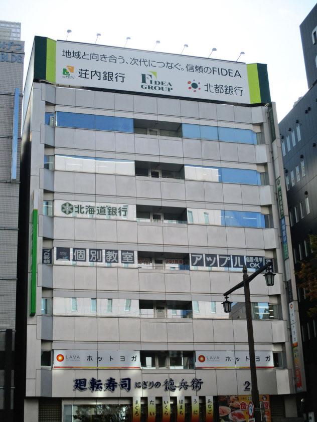 独自の金利予測モデルを開発したフィデアホールディングス本社(仙台市)