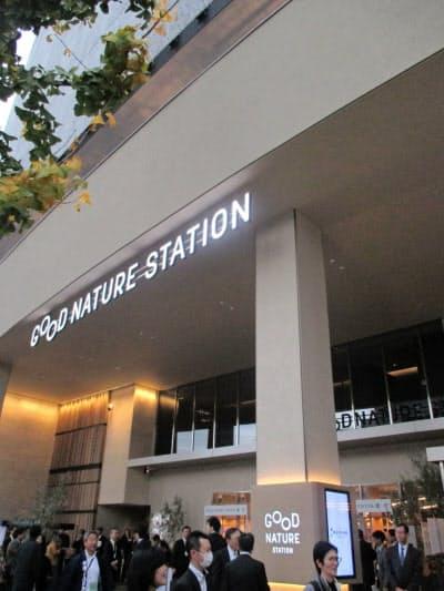 四条河原町に9日開業する複合商業施設「グッドネイチャーステーション」(2日、京都市下京区)