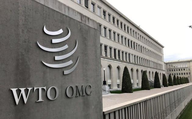 紛争解決の機能不全が危ぶまれるWTO本部(スイス・ジュネーブ)
