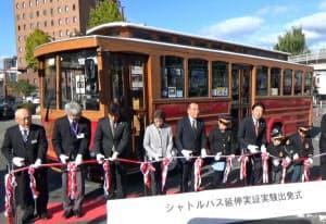 前橋市の山本龍市長(右から3人目)らが出発式でテープカットした(11月30日、前橋市)