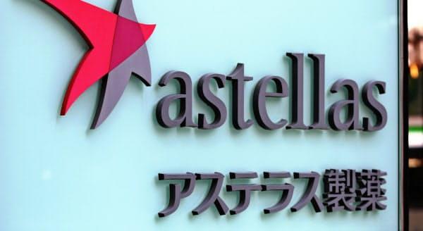 アステラス製薬は米バイオ企業の買収で遺伝子治療分野を強化する