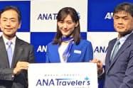 女優の綾瀬はるかさんが新サービスをPRした(3日、東京都港区)