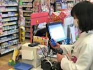 ココカラファインは店舗で対応するキャッシュレス決済の種類を拡大する