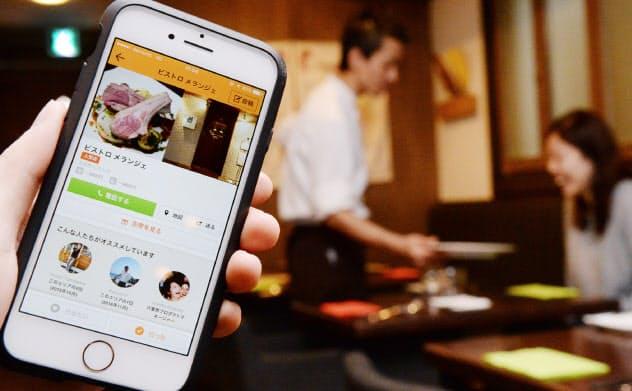 レストランの口コミアプリ「Retty」(東京都品川区のビストロメランジェ)