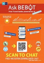 銀座線各駅にAIによるチャットボットを案内するポスターを掲出する(イメージ)