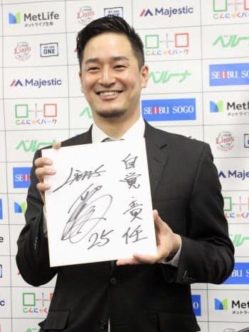 契約更改交渉を終え、ポーズをとる西武・平井(3日、埼玉県所沢市の球団事務所)=共同