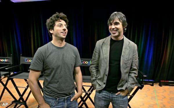 グーグルの共同創業者セルゲイ・ブリン氏(左)とラリー・ペイジ氏はグーグルの親会社アルファベットの最高経営責任者(CEO)を退任する=AP