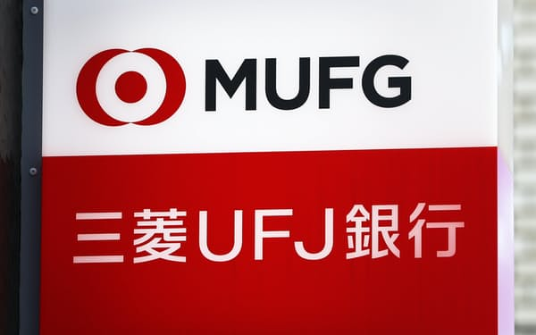三菱UFJ銀行はデジタル通貨でリクルートと組む