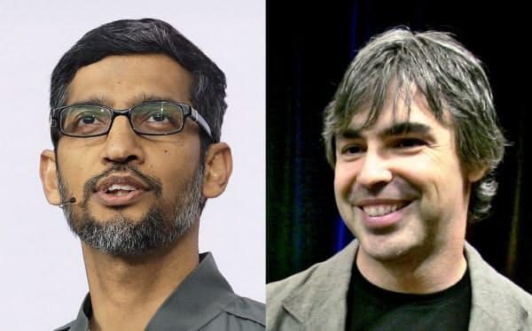 グーグルの共同創業者ラリー・ペイジ氏(右)とスンダー・ピチャイCEO=AP