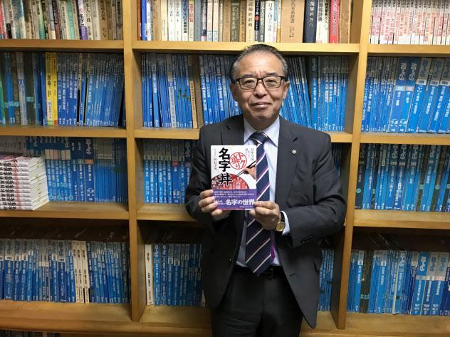 自宅には約700冊近い電話帳が並ぶ(水戸市)
