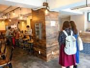 学生は無料でコーヒーやジュースを注文することができる(東京都目黒区)