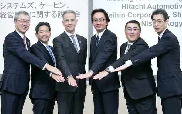 日立とホンダは傘下の部品メーカー4社の統合を発表した