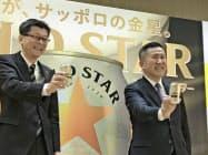 サッポロビールは「GOLD STAR」(ゴールドスター)で第三のビールの巻き返しを図る(写真右が高島英也社長)