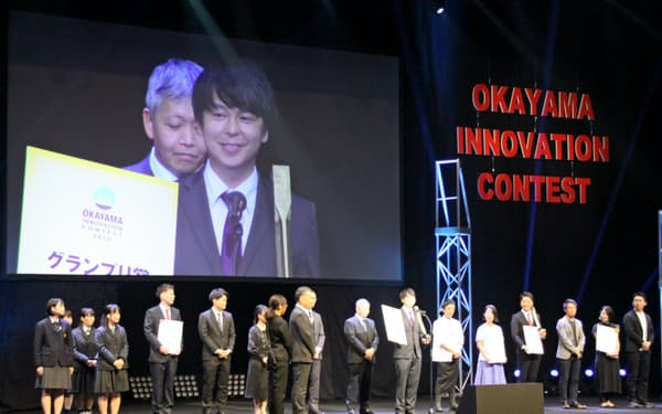 ビジネスプランコンテスト「岡山イノベーションコンテスト」は3回目を迎えた(11月23日、岡山県倉敷市)