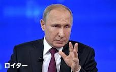 プーチン統治の20年 ロシアの専門家4氏に聞く