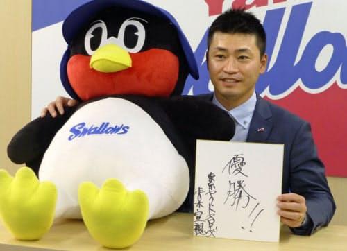契約更改交渉を終え、記者会見で来季の目標を掲げるヤクルトの青木(4日、東京都内の球団事務所)=共同