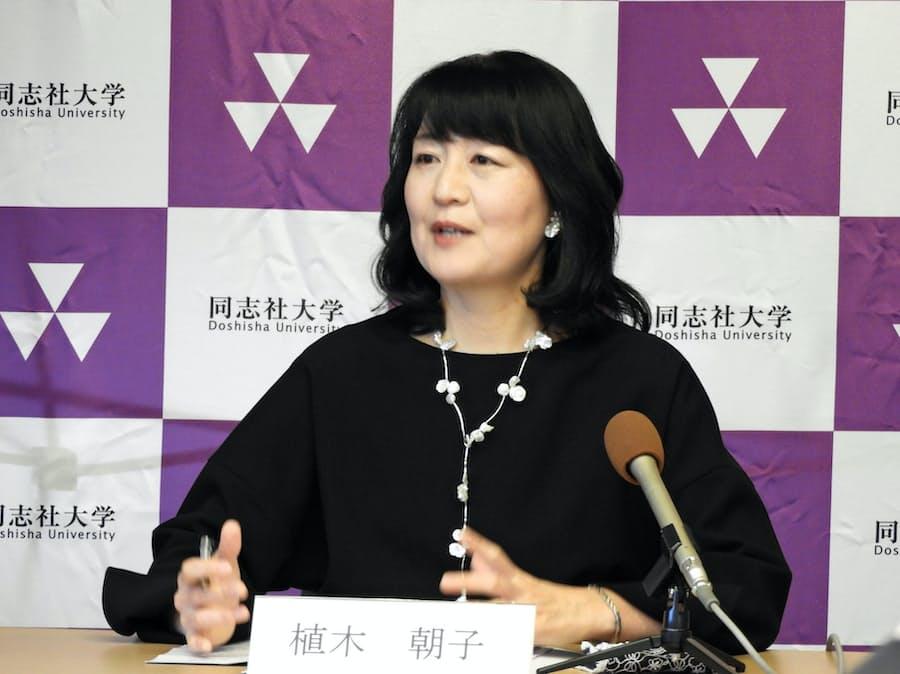 同志社大の植木次期学長「多様性を推進」: 日本経済新聞