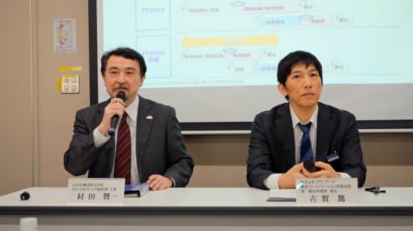 コネクテッドカーの実証実験について報告するトヨタ自動車の村田賢一主査(左)とNTTデータの古賀篤第一製造事業部部長(5日、東京・文京)