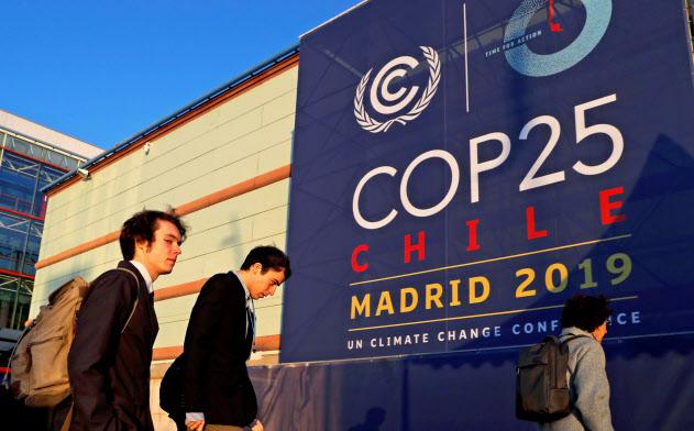 マドリードで開催中のCOP25=ロイター