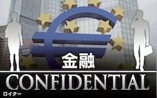 コロナが崩す「不動産神話」 欧州銀に迫る複合危機