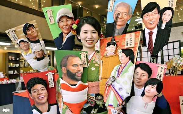 今年話題となった人を描いた「変わり羽子板」(5日、東京都台東区)=共同