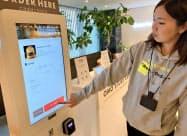 NTTドコモが出資するショーケース・ギグ(東京・港)の決済システム